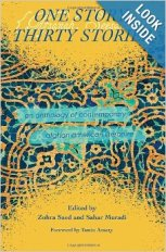 An Anthology of Contemporary Afghan American Literature