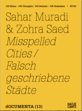 "Poetry Chapbook ""Misspelled Cities"" by Sahar Muradi and Zohra Saed"