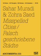 """Poetry Chapbook """"Misspelled Cities"""" by Sahar Muradi and Zohra Saed"""
