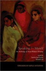 An Anthology of Asian Women's Writings [Edited by Sukrita Paul Kumar and Savita Singh]