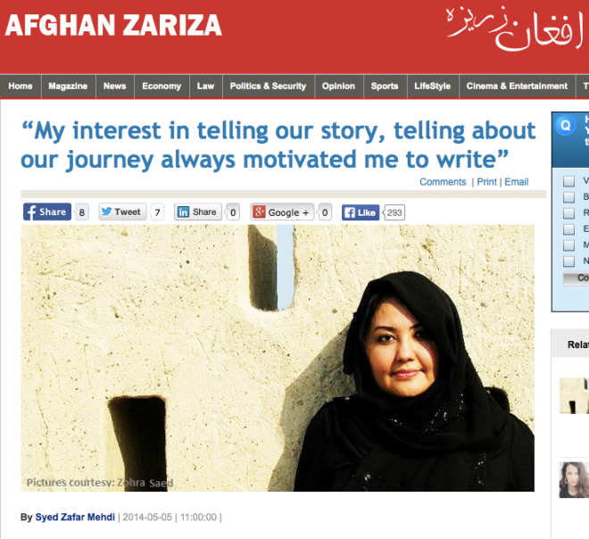 Interview in Afghan Zariza by Syed Zafar Mehdi
